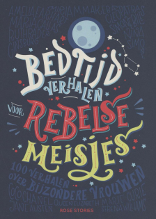 Bedtijd Rebelse meisjes 1.jpg