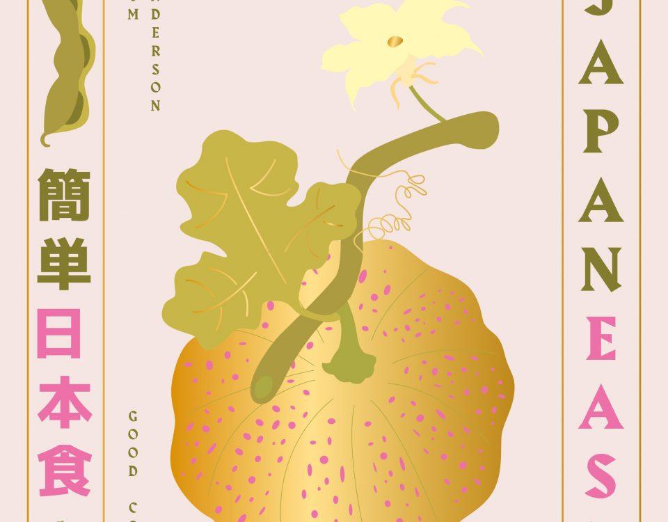vegan japans kookboek